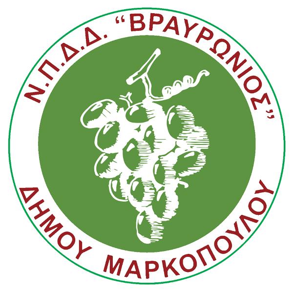 Πρόγραμμα ΚΑΠΗ Δήμου Μαρκοπούλου, Ιανουαρίου 2018.