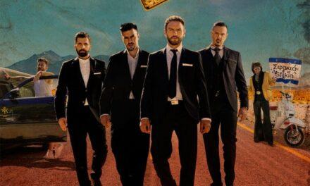 Η συνέχεια της ελληνικής κωμικής ταινίας «Bachelor 2», στο Δημοτικό Κινηματοθέατρο Μαρκοπούλου '»Άρτεμις»