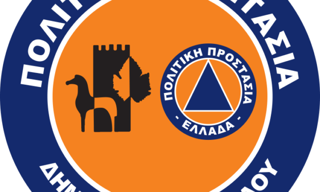 Προληπτική απαγόρευση κυκλοφορίας οχημάτων σε δρόμους του Δήμου Μαρκοπούλου, σήμερα Τετάρτη 9-9-2020, λόγω πρόβλεψης πολύ υψηλού κινδύνου εκδήλωσης πυρκαγιάς