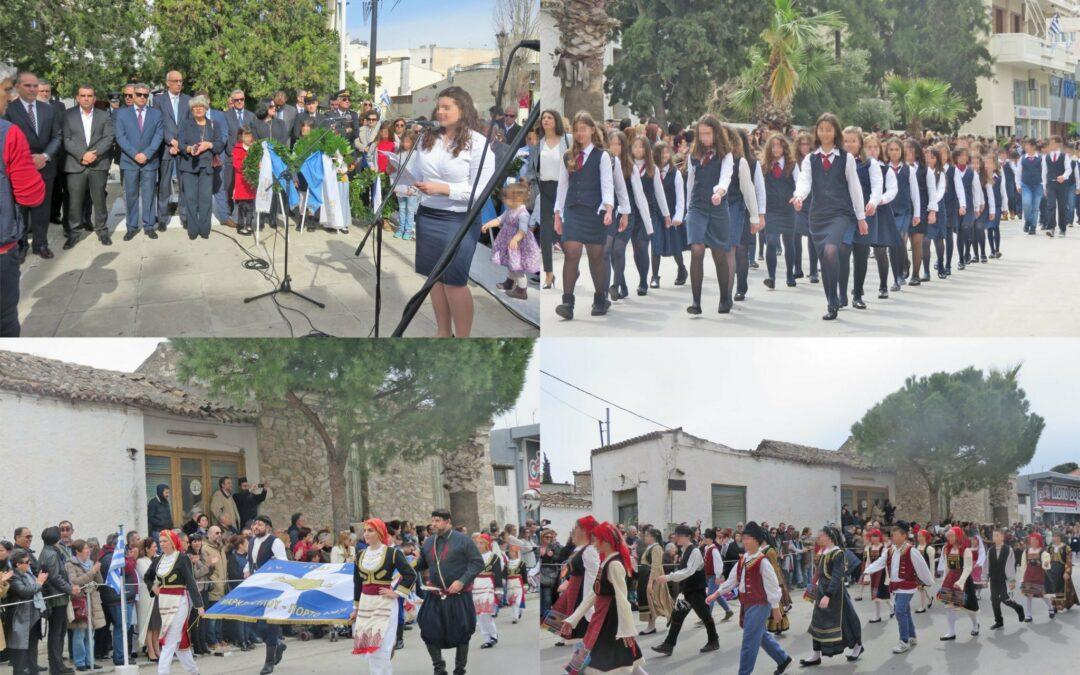 Εορτασμός της Εθνικής Επετείου της 25ης Μαρτίου, στον Δήμο Μαρκοπούλου!