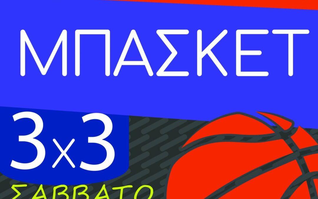 6o Σχολικό Πρωτάθλημα Δημοτικών Σχολείων στον Δήμο Μαρκοπούλου.