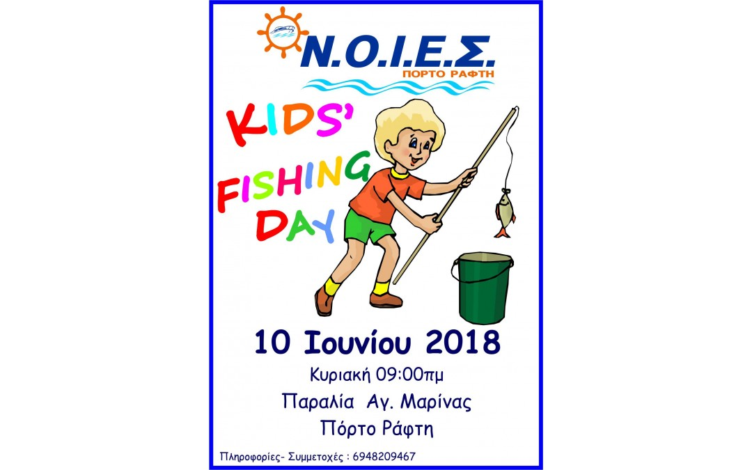 Kids Fishing Day 2018