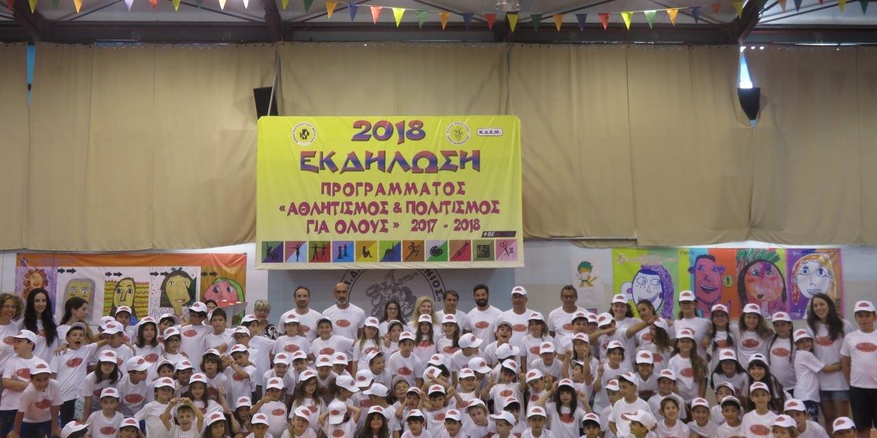 Ολοκληρώθηκε με μεγάλη επιτυχία η 1η περίοδος,  των Summer Camps του Δήμου Μαρκοπούλου.