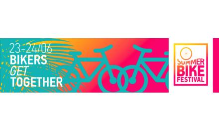 Summer Bike Festival: Νέα Ημερομηνία 23-24 Ιουνίου 2018