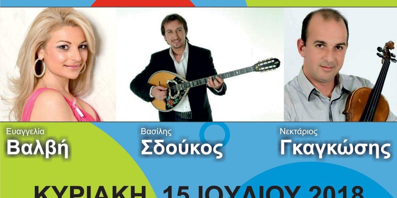 Συναυλία Λαϊκής και Νησιώτικης Μουσικής, στην Κυριακάτικη Πεζοδρόμηση της Κεντρικής Πλατείας Μαρκοπούλου!