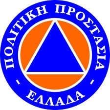 Διαθέσιμοι Θερμαινόμενοι Xώροι Φιλοξενίας του Δήμου Μαρκοπούλου, ενόψει των έντονων καιρικών φαινομένων!