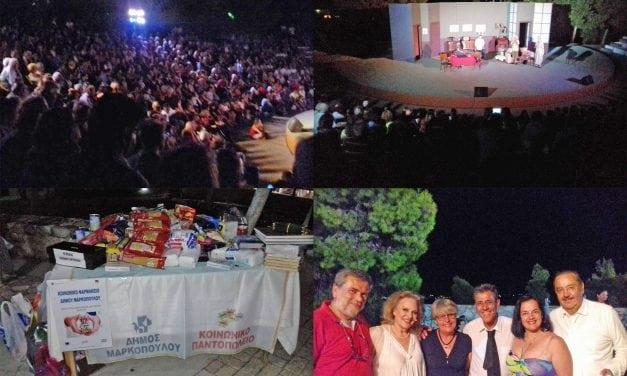 Άφθονο γέλιο, μας χάρισε η θεατρική Παράσταση «Όσο υπάρχουν άγγελοι», στο Θέατρο Σάρας Μαρκοπούλου!