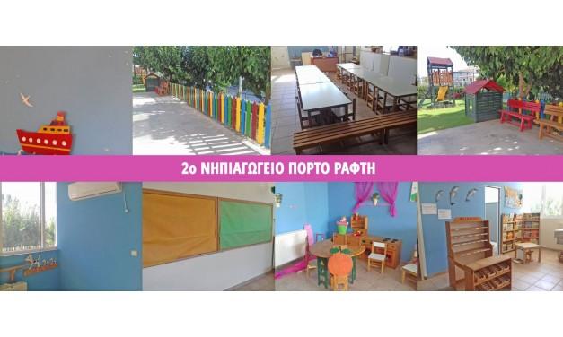 Επιστολή της Αντιδημάρχου Παιδείας, κ. Ζωής Γιαννάκη, σχετικά με τις εργασίες στα Σχολεία, τους καλοκαιρινούς μήνες!
