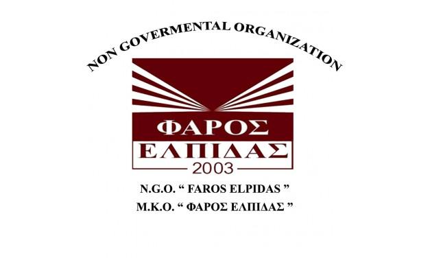 Πρόσκληση για πρόσληψη Φαρμακοποιού στο Κοινωνικό Φαρμακείο του Δήμου Μαρκοπούλου