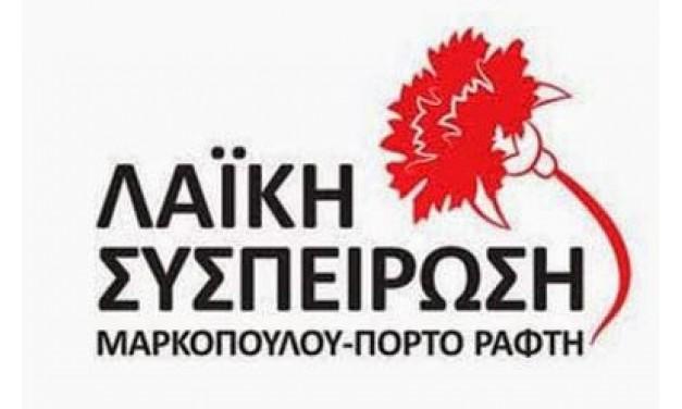 Εκτιμήσεις για το αποτέλεσμα των εκλογών και η στάση μας στις επαναληπτικές εκλογές στις 2 του Ιούνη