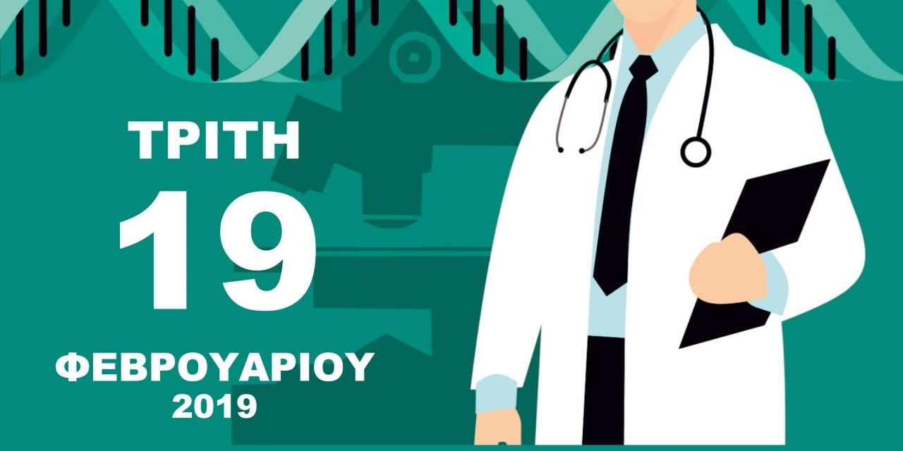 Ημέρα Πρόληψης Σακχάρου και Χοληστερόλης, στον Δήμο Μαρκοπούλου!