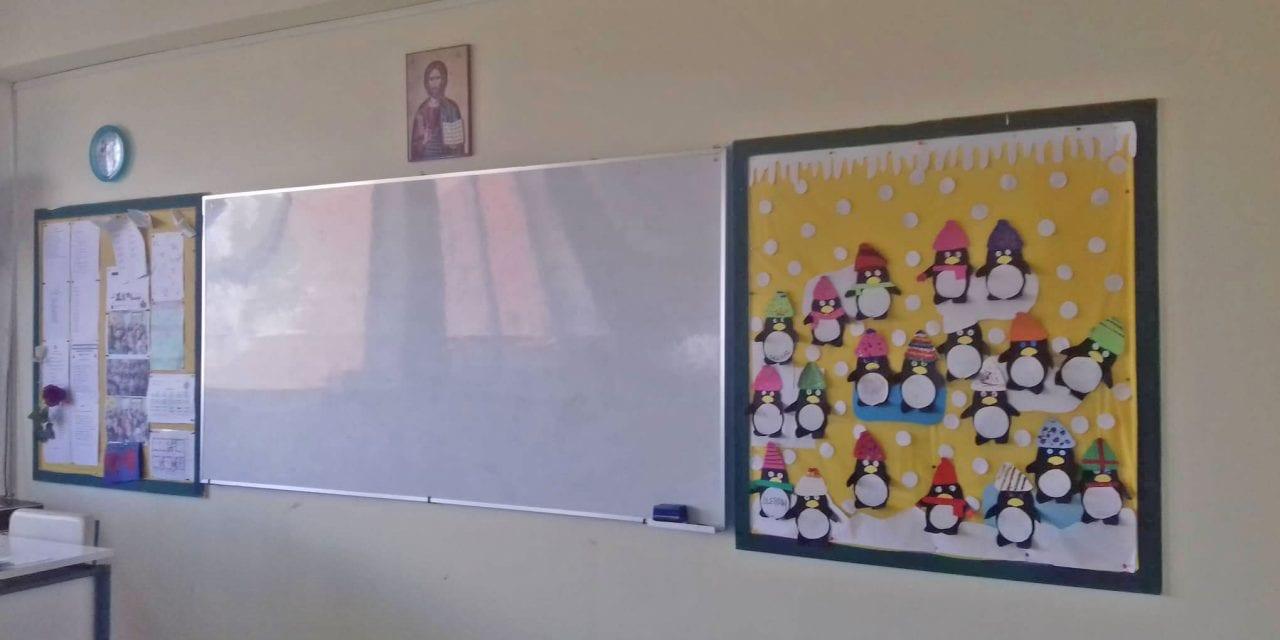 Εργασίες στα Σχολεία μας από τον Δήμο Μαρκοπούλου, τους μήνες Δεκέμβριο 2018 & Ιανουάριο 2019