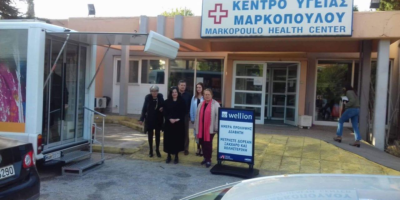 Με μεγάλη επιτυχία, στέφθηκε η Ημέρα Πρόληψης Σακχάρου και Χοληστερόλης, στον Δήμο Μαρκοπούλου!