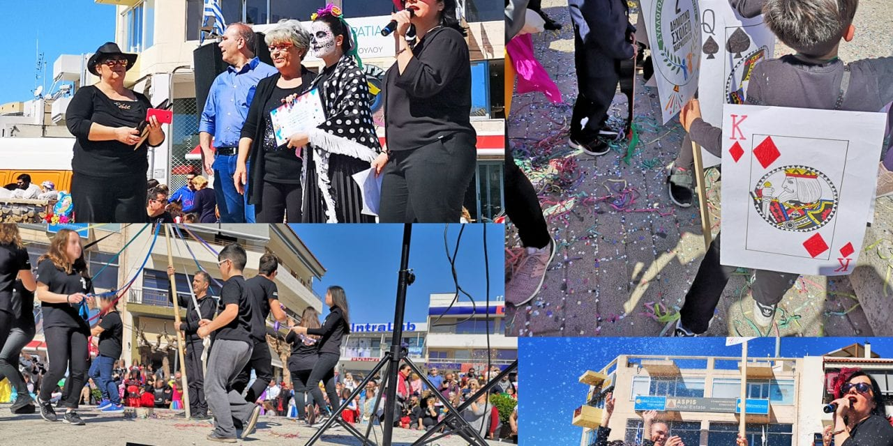 Με τεράστια επιτυχία εορτάστηκαν οι Απόκριες και η Καθαρά Δευτέρα, στον Δήμο Μαρκοπούλου!