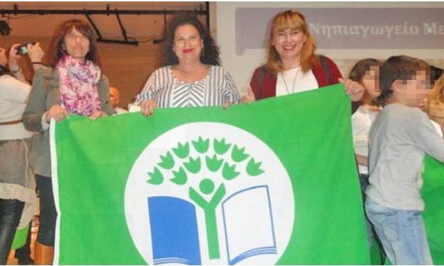 Με την πράσινη σημαία των «Οικολογικών Σχολείων» διακρίθηκε το 3ο Νηπιαγωγείο Μαρκόπουλου!
