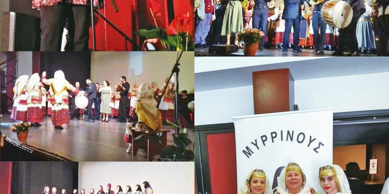 Ο «Μυρρινούς», για άλλη μια φορά, τίμησε με λαμπρό τρόπο την Ελληνική παράδοση!
