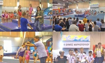 Με μεγάλη επιτυχία, πραγματοποιήθηκαν οι Αγώνες Ενόργανης Γυμναστικής, στο Μαρκόπουλο!
