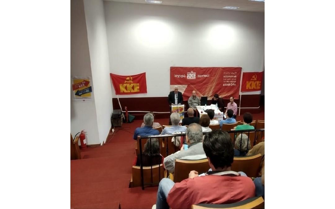 Πραγματοποιήθηκε με επιτυχία η κεντρική πολιτική εκδήλωση του ΚΚΕ και της Λαϊκής Συσπείρωσης στο Μαρκόπουλο