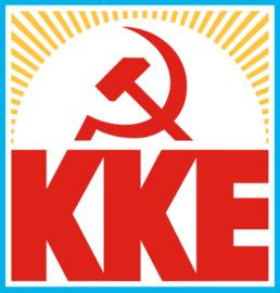 Ανακοίνωση της Κομματικής Οργάνωσης Μαρκοπούλου του ΚΚΕ, με αφορμή τη φωτιά που ξέσπασε την Τρίτη 28 Μάη το βράδυ στο Μαρκόπουλο