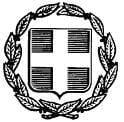 Έναρξη λειτουργίας Κτηματολογικού Γραφείου για τα ακίνητα των Δήμων Κρωπίας και Μαρκοπούλου Μεσογαίας και της Δημοτικής Ενότητας Βάρης της Περιφερειακής Ενότητας Ανατολικής Αττικής