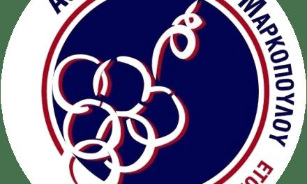 21-23 Ιουνίου 2019: Τελική Φάση Πανελλήνιου Πρωταθλήματος Κορασίδων στο Κλειστό Δημοτικό Γυμναστήριο Μαρκόπουλου