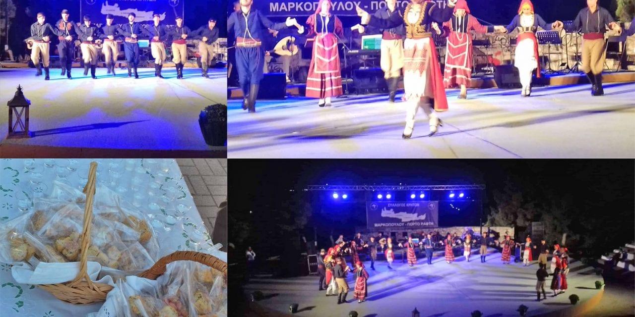 Ο Σύλλογος Κρητών Μαρκοπούλου ενθουσίασε με τους σκοπούς και τα τραγούδια της Κρήτης, στο Θέατρο Σάρας Μαρκοπούλου!