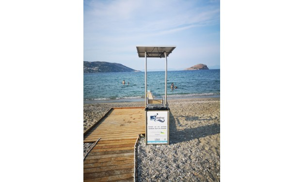 Λειτουργία Ειδικής Ράμπας Πρόσβασης ΑμεΑ, στην Παραλία του Αγίου Σπυρίδωνα και στην Παραλία της Αγίας Μαρίνας (Αυλάκι).