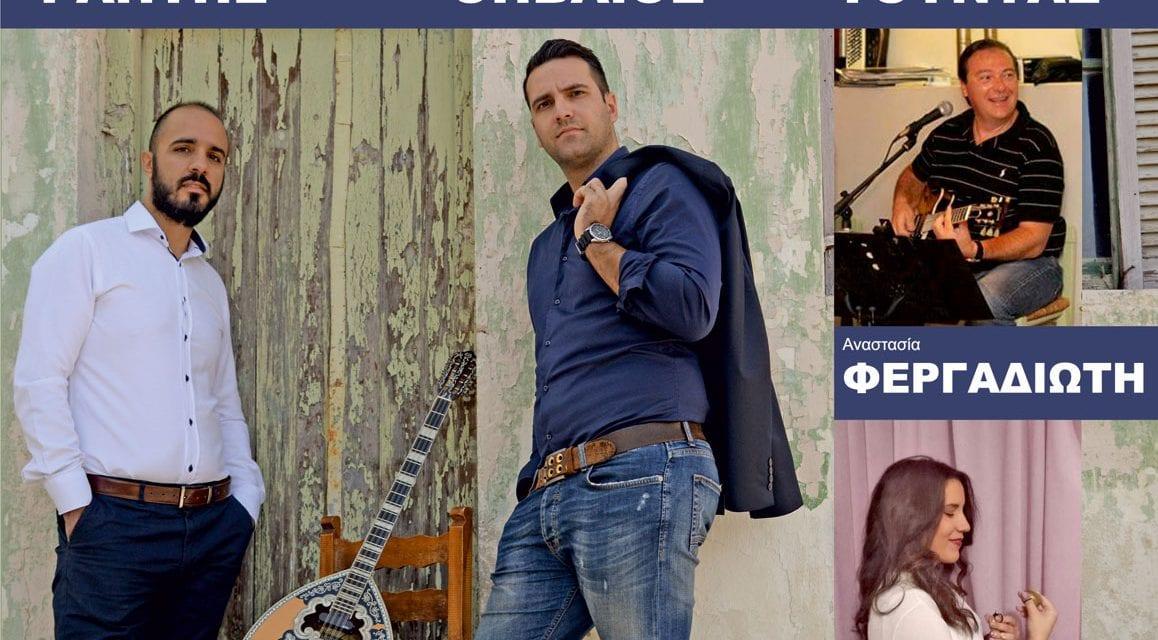 Κυριακάτικη Πεζοδρόμηση της Κεντρικής Πλατείας Μαρκοπούλου, με πλούσιο Λαϊκό Μουσικό Πρόγραμμα!