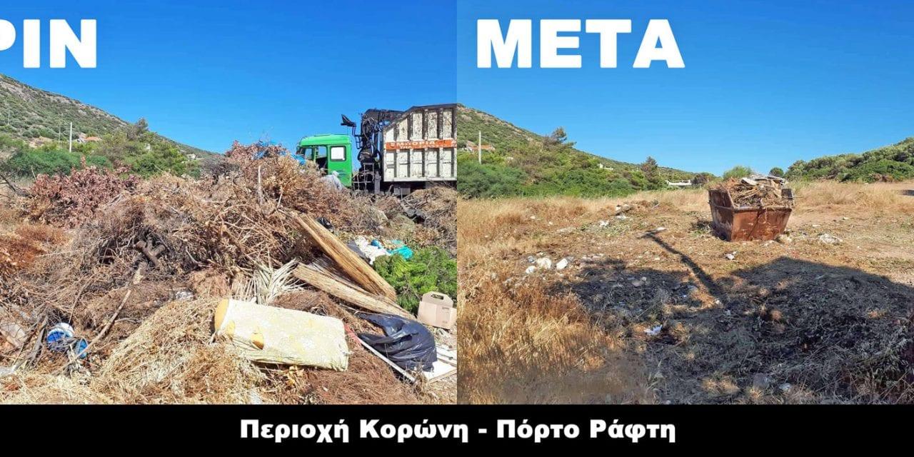Ο Δήμος Μαρκοπούλου επιμένει με όλες τις δυνάμεις του, στον εντατικό Καθαρισμό του Πόρτο Ράφτη και ασυνείδητοι «συμπολίτες», επιμένουν να υπονομεύουν το αποτέλεσμα…