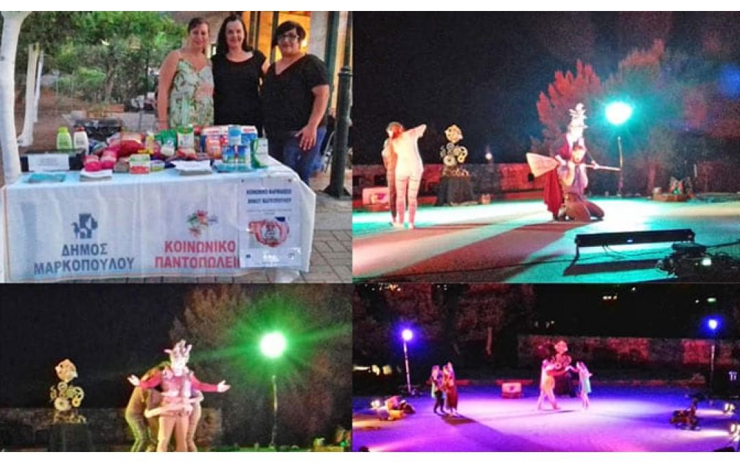 Μηνύματα ανθρωπισμού και ελευθερίας έδειξε ο «δείκτης» της παιδικής μουσικοθεατρικής παράστασης «Τικ Τακ Ντο», στο Δημοτικό Θέατρο Σάρας Μαρκοπούλου