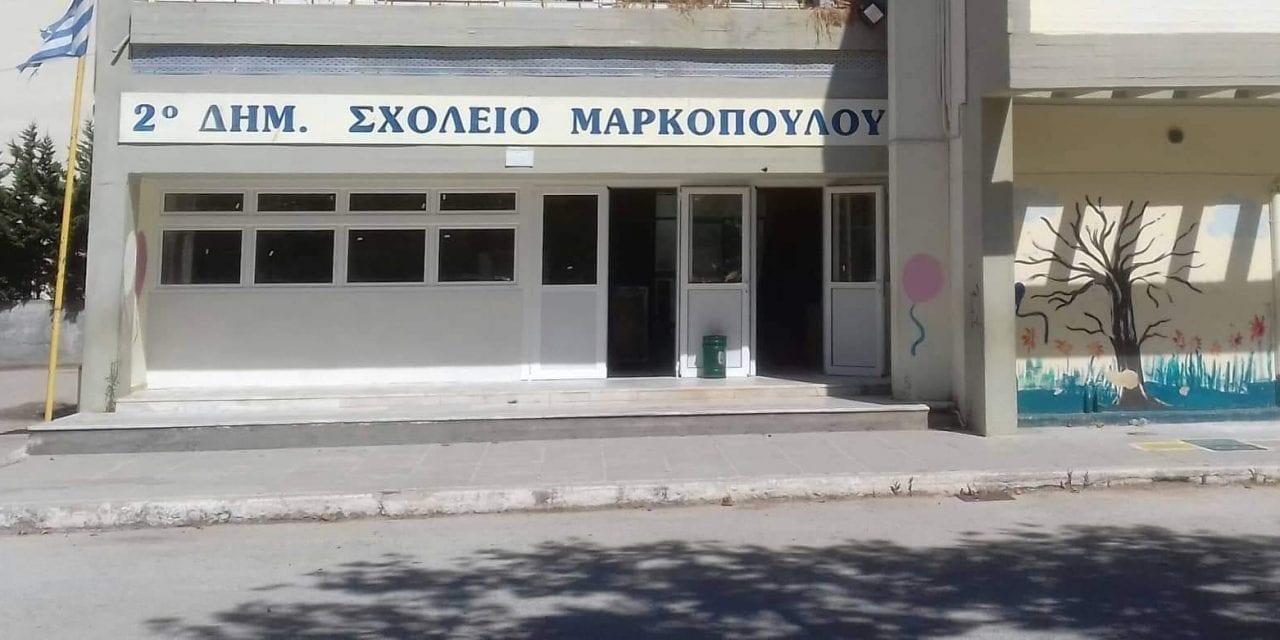 Διαμόρφωση νέας Αίθουσας για το Τμήμα Ένταξης και Αντικατάσταση Θυρών, με την ευγενική Προσφορά του κ. Μαρτίνου, στο 2ο Δημοτικό Σχολείο Μαρκοπούλου.