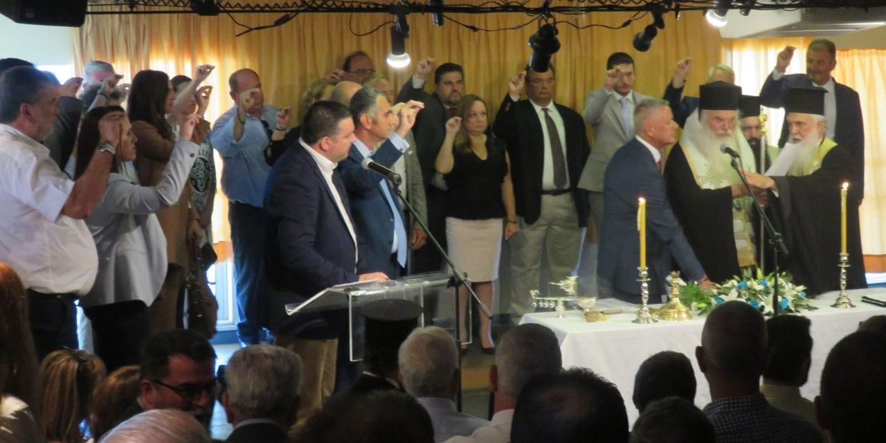 Ορκωμοσία του νέου Δημάρχου και του Δημοτικού Συμβουλίου, στο Δήμο Μαρκόπουλου Μεσογαίας
