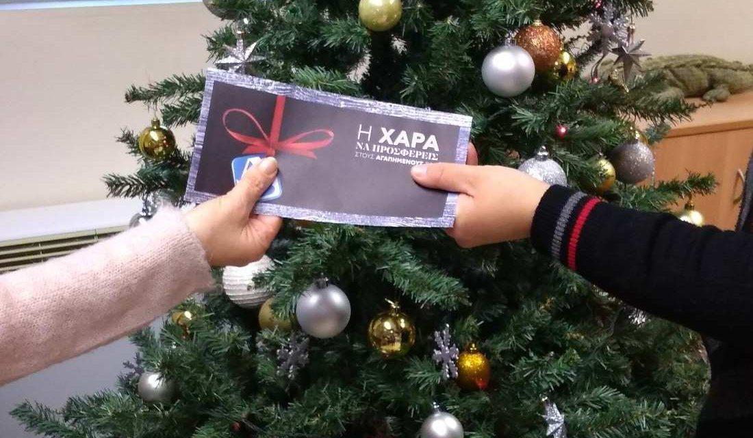 Ολοκληρώθηκε με επιτυχία η Κοινωνική Δράση του Δήμου Μαρκοπούλου «Σου έχω δώρο»!