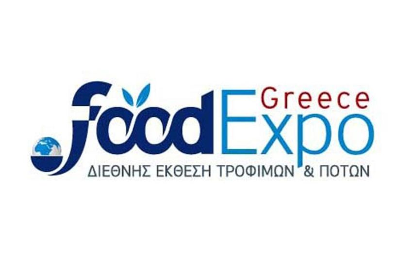 FoodExpo 2020: Μετάθεση για 16-18 Μαΐου της Διεθνούς Έκθεσης Τροφίμων και Ποτών.