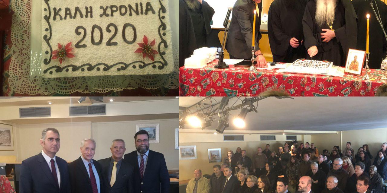 Σε χαρούμενη και εορταστική ατμόσφαιρα πραγματοποιήθηκε η Κοπή της Βασιλόπιτας του Δήμου Μαρκοπούλου