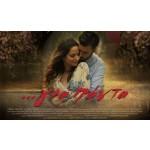 Το Δημοτικό Κινηματοθέατρο Μαρκοπούλου «Άρτεμις» εξασφάλισε και παρουσιάζει το ελληνικό αισθηματικό δράμα «…ΓΙΑ ΠΑΝΤΑ», την ξεκαρδιστική περιπέτεια «ΝΤΟΥΛΙΤΛ», για 6η εβδομάδα επιτυχίας την «ΕΥΤΥΧΙΑ» και για 2η εβδομάδα την ταινία κιν. σχεδίων «ΟΥΠΣ! Ο ΝΩΕ ΕΦΥΓΕ…»