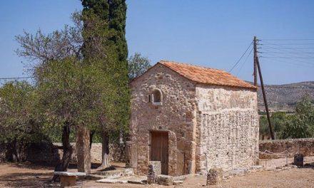 Πρόγραμμα Πανηγυρικών Θείων Λειτουργιών Ιερών Ναών και παρεκκλησιών
