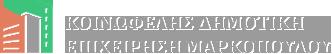 ΠΡΟΣΚΛΗΣΗ 6ης ΣΥΝΕΔΡΙΑΣΗΣ Δ.Σ. Κ.Δ.Ε.Μ. 11-5-2021