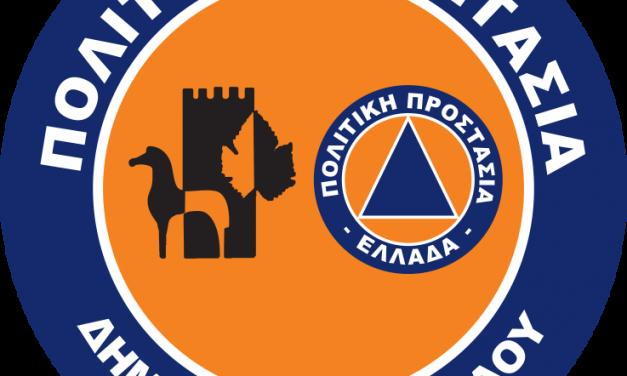 Ευχαριστήρια επιστολή Πολιτικής Προστασίας Δήμου Μαρκοπούλου για τη δωρεά θαμνοκοπτικού και αλυσοπρίονου