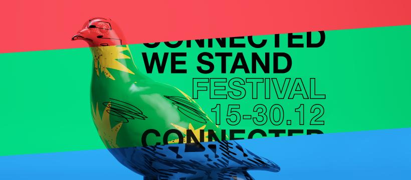CONNECTED WE STAND: Ένα ψηφιακό Φεστιβάλ με 15.000 εθελοντικές δράσεις!