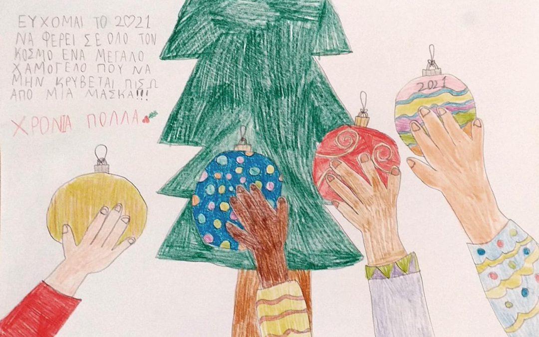 """Ξεχώρισαν τα πέντε έργα της εκπαιδευτικής καλλιτεχνικής δράσης """"Ο Άγιος Βασίλης προσκαλεί τα παιδιά του Δήμου Μαρκοπούλου να του ζωγραφίσουν την ευχή τους"""""""