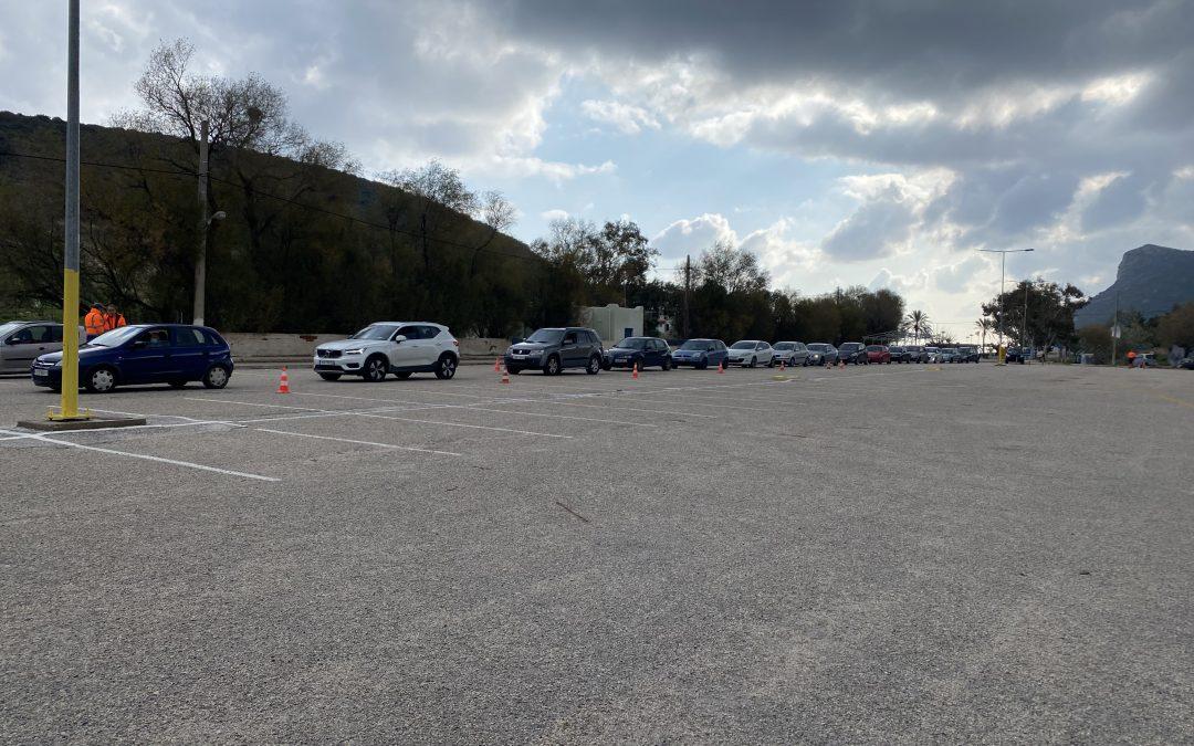 Αποτελέσματα δωρεάν ελέγχου ταχείας ανίχνευσης αντιγόνου (rapid test), που διενεργήθηκε την Κυριακή 21 Φεβρουαρίου 2021, στο χώρο στάθμευσης της Δημοτικής Πλαζ Αυλακίου, στο Πόρτο Ράφτη