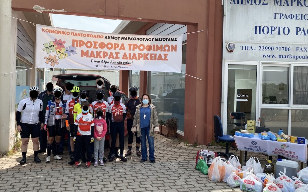 Συγκινητική η ανταπόκριση του κόσμου στο κάλεσμα Αλληλεγγύης σε Μαρκόπουλο και Πόρτο Ράφτη, για τη συγκέντρωση τροφίμων
