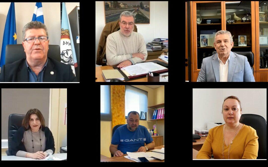 Ολοκληρώθηκε το δεύτερο διαδικτυακό σεμινάριο της 1ης ομάδας του Προγράμματος Αγωγής Υγείας για Παιδιά με θέμα τις «Εξαρτήσεις» σε 11 Δήμους-μέλη του ΕΔΔΥΠΠΥ