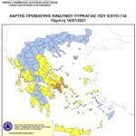 Προληπτική απαγόρευση κυκλοφορίας οχημάτων σε δρόμους του Δήμου Μαρκοπούλου για αύριο Πέμπτη 15-7-2021, λόγω πρόβλεψης πολύ υψηλού κινδύνου εκδήλωσης πυρκαγιάς