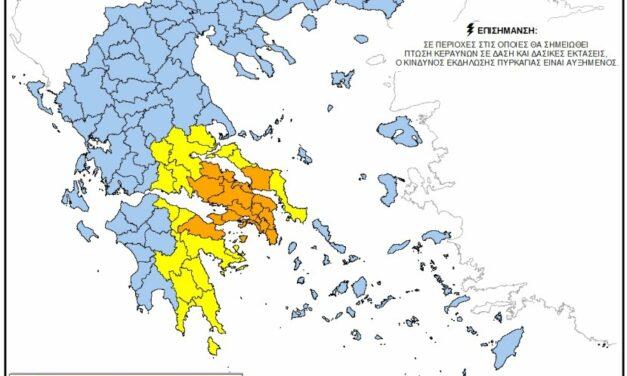 Προληπτική απαγόρευση κυκλοφορίας οχημάτων σε δρόμους του Δήμου Μαρκοπούλου, αύριο Παρασκευή 27-8-2021,λόγω πρόβλεψης πολύ υψηλού κινδύνου εκδήλωσης πυρκαγιάς