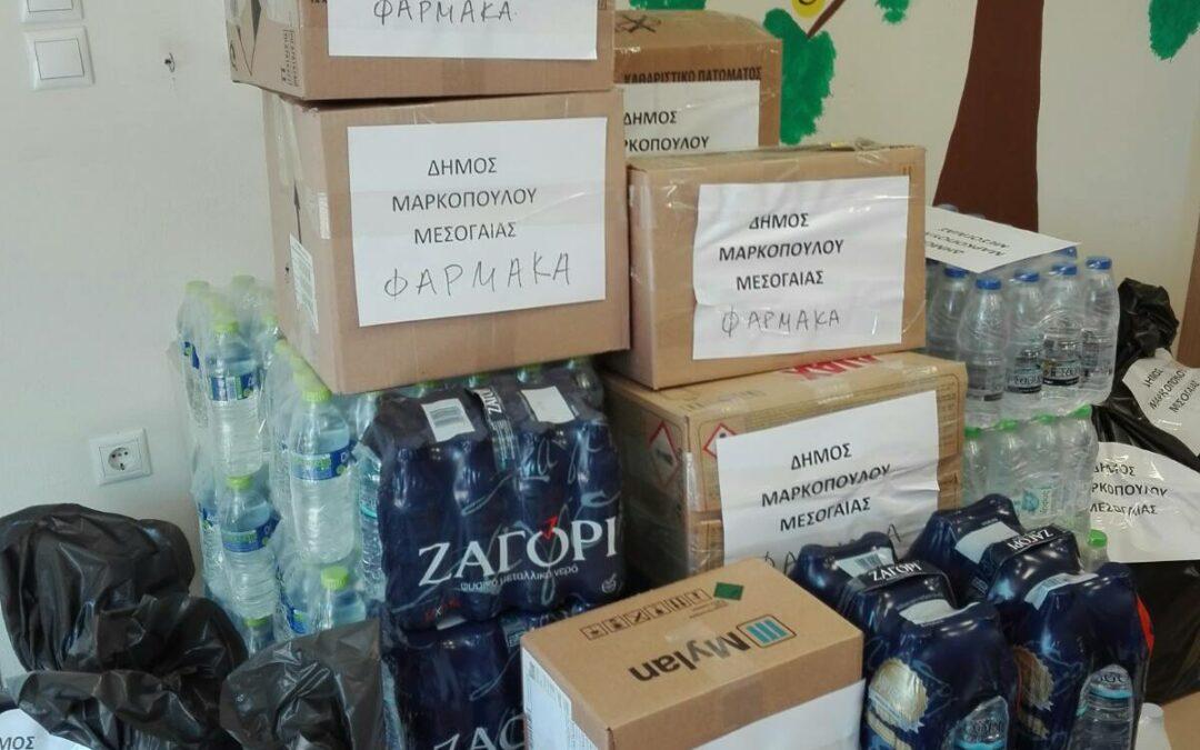 Συγκινητική η ανταπόκριση των πολιτών στο κάλεσμα αλληλεγγύης του Δήμου Μαρκοπούλου, για τους πυρόπληκτους της βόρειας Εύβοιας