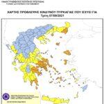 Προληπτική απαγόρευση κυκλοφορίας οχημάτων σε δρόμους του Δήμου Μαρκοπούλου, αύριο Τρίτη 7-9-2021,λόγω πρόβλεψης πολύ υψηλού κινδύνου εκδήλωσης πυρκαγιάς
