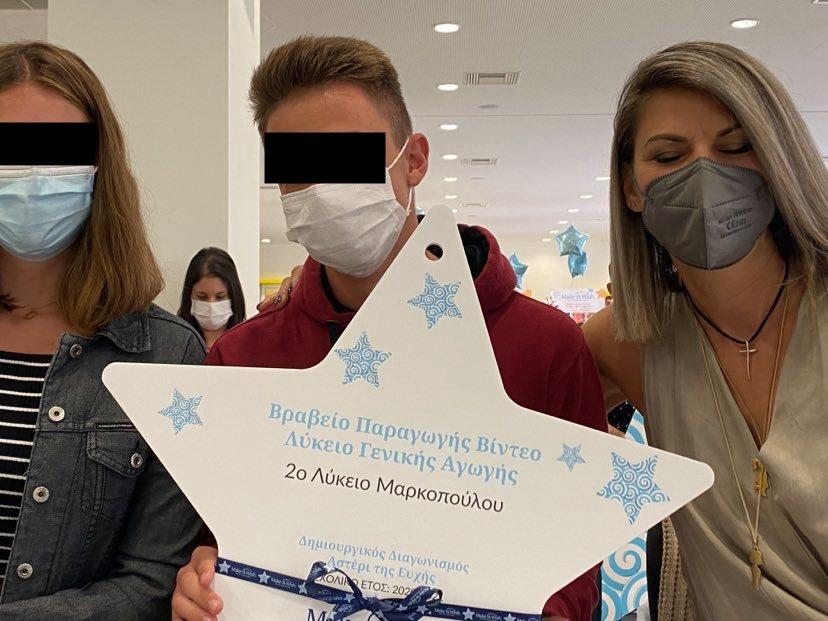 Νικητής του διαγωνισμού «Αστέρι της Ευχής» του οργανισμού «Make-Α-Wish»αναδείχθηκε το 2οΛύκειο Μαρκοπούλου!